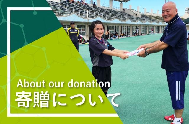 donationBnr-min
