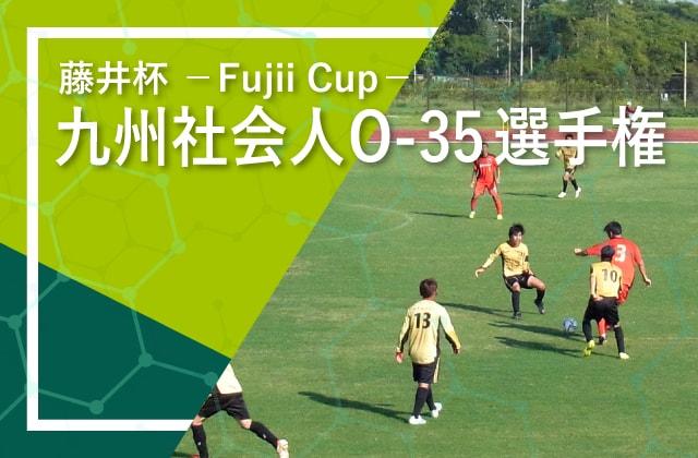 fujiiCupBnr-min