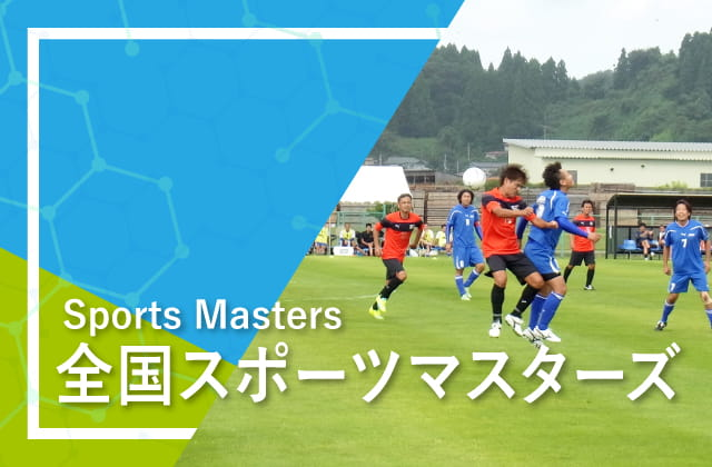 sportsMastersBnr-min